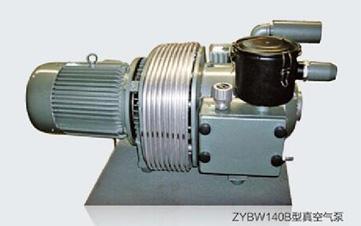 ZBW140B无油真空泵