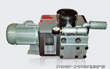 ZBW...F型无油真空泵